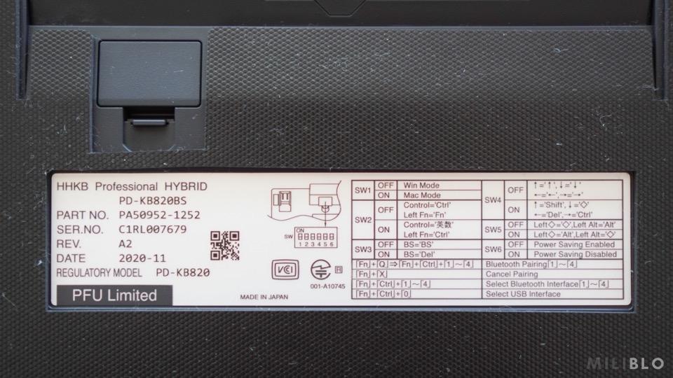 HHKB Professional HYBRID Type-S/日本語配列(墨)の裏面