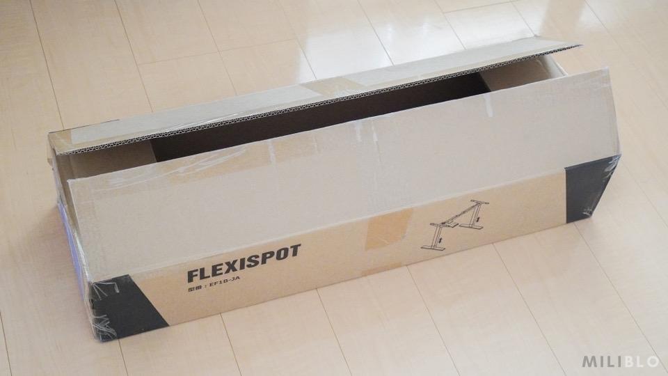 FLEXISPOT EF1(開封時)