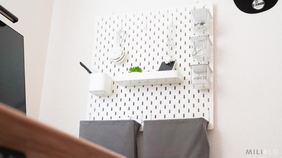 IKEAの有孔ボード(スコーディス)