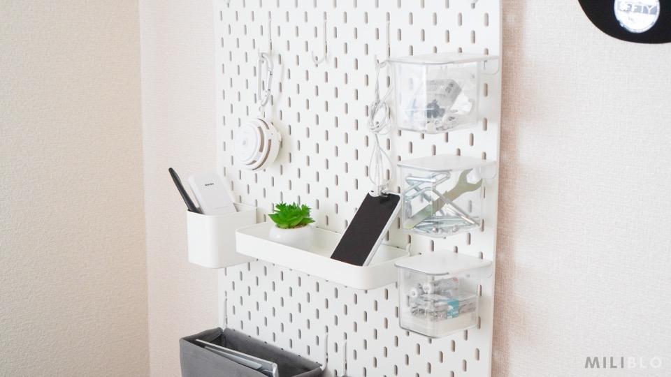 IKEAの有孔ボード|スコーディス